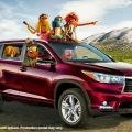 2014 Toyota Highlander Commercial. Photo credits: http://4.bp.blogspot.com/-URx-22M1d0w/UvQQTRkk_HI/AAAAAAAAG4U/eA5q-V57o8I/s1600/ElectricMayhem-highlander.jpg